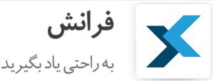 Faranesh-Logo