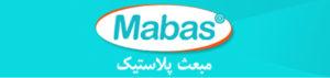 Mabasplastic-Logo