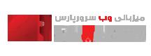 Serverpars-Logo