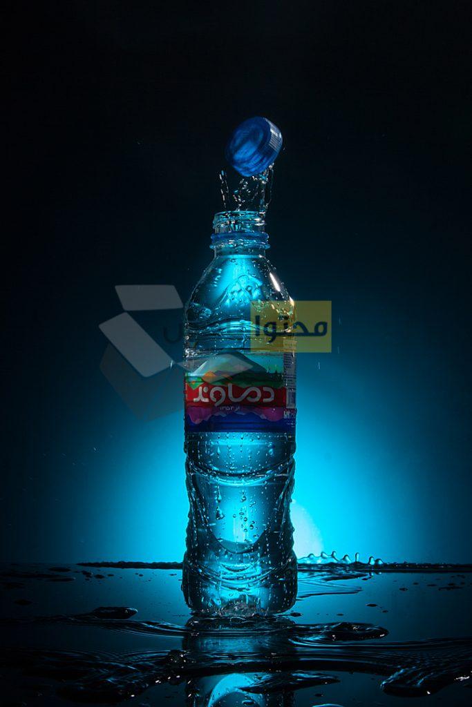 عکاسی تبلیغاتی از مایعات و نوشیدنی ها - آب معدنی دماوند