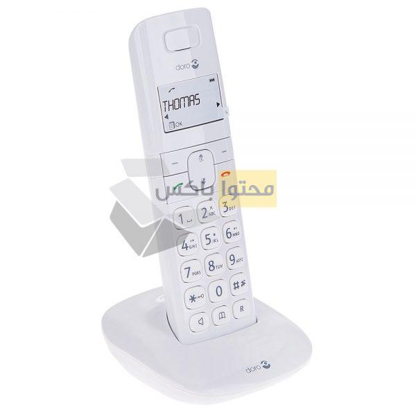 نمونه کار عکاسی زمینه سفید از تلفن -لوازم خانگی